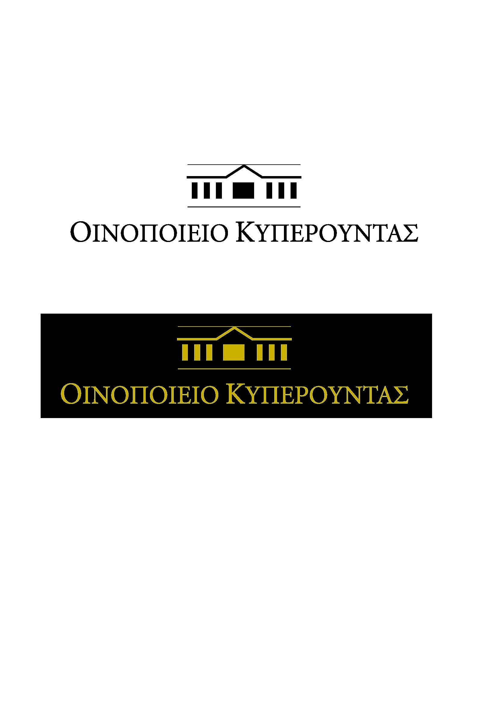 KYPEROUNDA WINERY